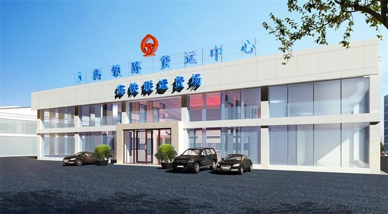 上海海铁联运货场